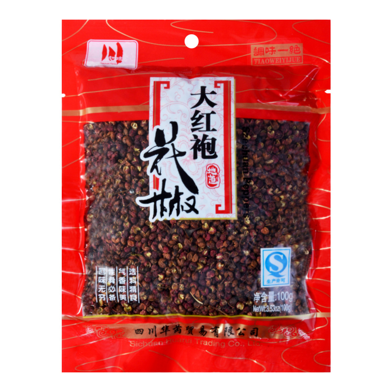 Sichuan Peppercorn or Prickly Ash Seed