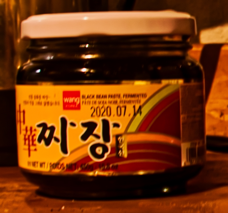 Fermented Black Bean Paste from China